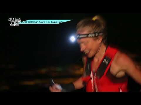 [FTV] EXTREME SPORTS '2018 Saloman Gore Tex Maxi Race'
