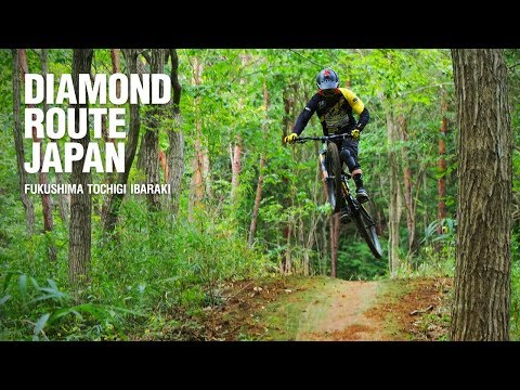 Diamond Route Japan 2018 : Outdoor – Extreme Sports in Action