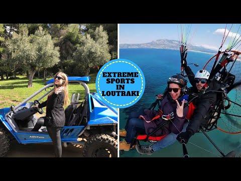 Κάναμε extreme sports στο Λουτράκι!!